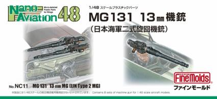 NC14 1/48 MG131 13mm機銃(日本海軍二式旋回機銃)