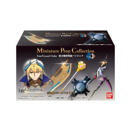 Miniature Prop Collection Fate/Grand Order -絶対魔獣戦線バビロニア- Vol.1