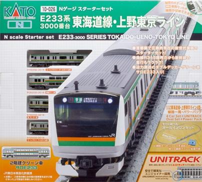 10-026 KATOスターターセット E233系 上野東京ライン