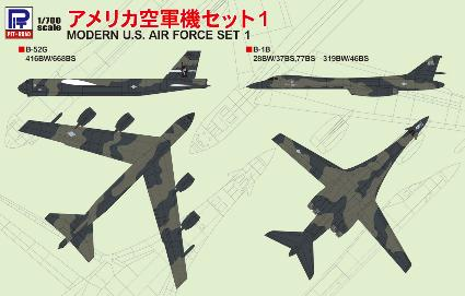 S46 1/700 アメリカ空軍機セット